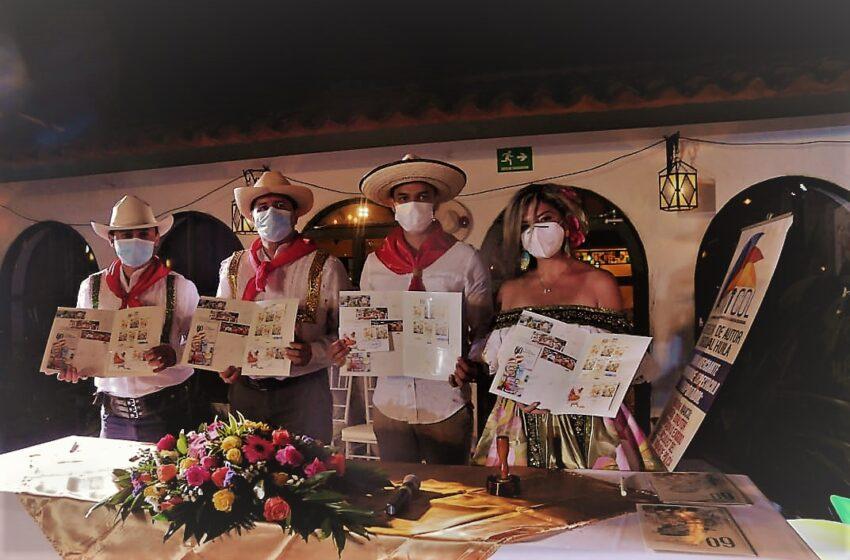 60 años del Festival Folclórico del Bambuco recorrerá el mundo